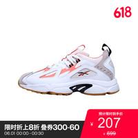 Reebok锐步男女复古休闲鞋DMX 1200夏季新款情侣低帮老爹鞋DV9221 DV9221-白色/橙 42