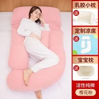 gubei 咕呗 孕妇护腰侧睡枕
