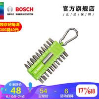 博世(BOSCH)便携21件螺丝批头套装(彩虹魔扣) 苹果绿