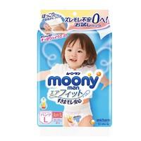 moony 尤妮佳 畅透系列婴儿纸尿裤 L4