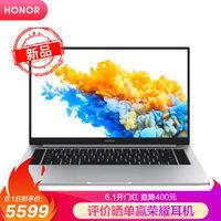 HONOR 荣耀 MagicBook Pro 2020款 16.1英寸笔记本电脑(i5-10210U、16GB、512GB、MX350、100%sRGB)冰河银