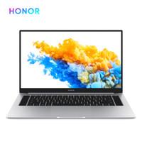 百亿补贴:HONOR 荣耀 MagicBook Pro 2020款 16.1英寸笔记本电脑(i5-10210U、16GB、512GB、MX350、100%sRGB)