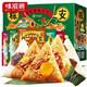 味滋源粽子 粽享安康礼盒装 1220g 39.9元(需用券)