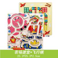 Zhiqixiong 稚气熊 二合一双面游戏磁性迷宫+飞行棋组合