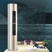 KELON 科龙 KFR-72LW/MF2-X1 三匹 变频冷暖 立柜式空调