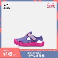 Nike耐克官方NIKE SUNRAY PROTECT (TD)婴童凉鞋903634