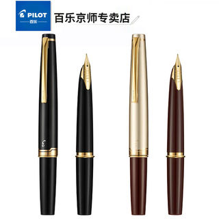 PILOT 百乐 Elite95s 钢笔 14K M尖 黑色