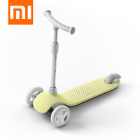 小米(MI) 米兔儿童滑板车男孩女孩平板车小孩摇摆车闪光3轮玩具滑滑车踏板车 黄色