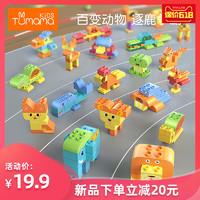 樂高积木大颗粒益智力拼装玩具桌2男女孩子儿童3-6周岁六一节礼物