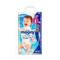moony 尤妮佳 男宝宝拉拉裤 L44+6片 *6件