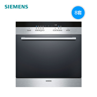 SIEMENS/西门子紧凑嵌入式洗碗机加强8套SC74M620TI(A版)