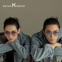 海伦凯勒 H8826 女士潮流偏光太阳镜
