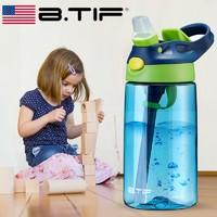 61预售美国BTIF夏季儿童水杯防漏吸管杯宝宝水壶