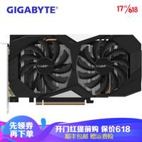 技嘉(GIGABYTE)GTX 1660SUPER 6G显卡 游戏显卡台式电脑竞技 独立显卡 GTX 1660 OC 6G双风扇超频版