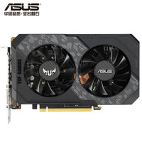 ASUS 华硕 电竞特工 TUF-GeForce GTX 1660S-O6G-GAMING 1660S OC 显卡