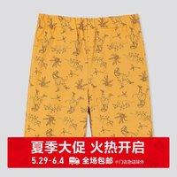 童装/男童/女童 (UT) N H MUSEUM轻型全棉松紧短裤 423348