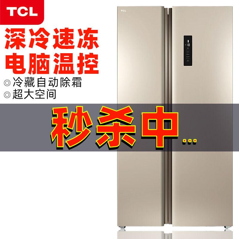 TCL 风冷无霜大容量三门电冰箱小型法式双门家用节能静音租房冰箱