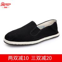 3515强人老式布鞋男夏季透气黑色老年人鞋父亲鞋78军工轻便爸爸鞋