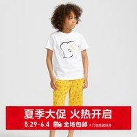 童装 (UT) with Pokémon轻型全棉松紧短裤 (宝可梦) 423352