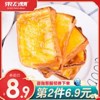岩烧乳酪整箱面包夹心吐司办公室零食网红早餐营养岩焗面包礼盒装