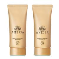 ANESSA 安热沙 面部专用防水防汗防晒乳套装90g*2瓶 SPF50+PA++++