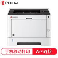 KYOCERA 京瓷 P2235dw A4黑白激光打印机