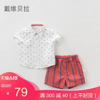 戴维贝拉davebella男童套装 夏装立体挺括绅士短袖短裤宝宝两件套