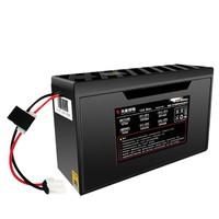 天能电池 48V15Ah 锂电池