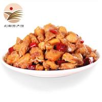 【成都馆】美厨妈妈 自贡冷吃兔 200g 麻辣兔肉香辣兔丁 四川小吃 熟食美食特产