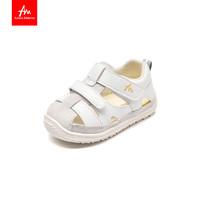Amore Materno 爱慕·玛蒂诺 儿童凉鞋宝宝沙滩鞋