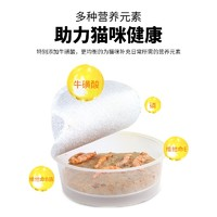 PEINI6&1 佩妮6+1  冻干猫零食海鲜碗 12.5g