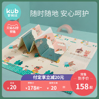 可优比可折叠爬爬垫婴儿防摔环保XPE儿童地垫宝宝客厅家用爬行垫