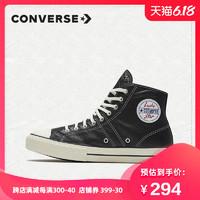 CONVERSE 匡威  Converse Lucky Star  高帮 165966C *2件