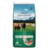 Pure&Natural 伯纳天纯 牧场狂欢 成犬狗粮 12kg