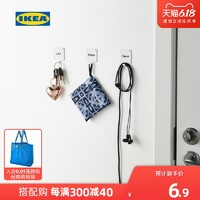 IKEA宜家PLUTT普鲁特自粘挂钩现代北欧个性化强力粘胶3件