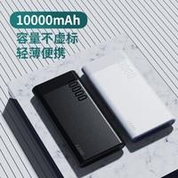 J.ZAO 京东京造 JP207 卡片式移动电源 1000mAh