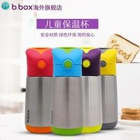 B.box 儿童便携吸管保温杯 350ml