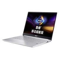 3:2比例2K屏、满速雷电3:宏碁 新蜂鸟Swift 3 移动超能版笔记本电脑上架预售