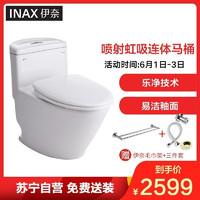 INAX 伊奈卫浴 CC1830 缓冲盖板节水坐便器