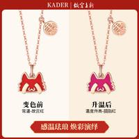 故宫联名系列520纯银猫咪项链