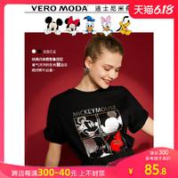 VeroModa米奇联名欧货2020春夏宽松打底衫洋气内搭上衣ins女潮T恤