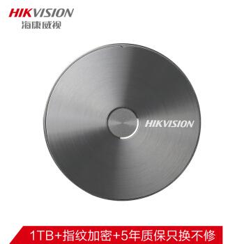 海康威视(HIKVISION)深空灰1TB Type-c USB3.1移动硬盘 固态(PSSD)指纹加密 5个指纹控制5个独立分区