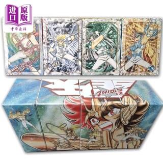 《圣斗士星矢 漫画完全版》 (台版22册套装)