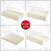 乳胶枕头枕芯泰国天然正品家用成人颈椎护颈单人橡胶保健记忆