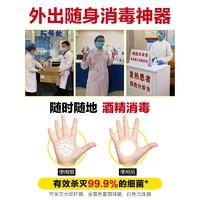 walch 威露士 酒精乙醇75%免洗洗手液 400ml+80ml
