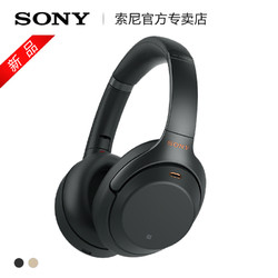 SONY 索尼 WH-1000XM3 头戴式耳机