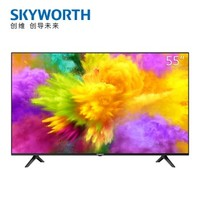 SKYWORTH 创维 55V40 55英寸 4K 液晶电视
