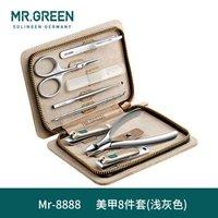 MR.GREEN 不锈钢指甲刀套装 *2件