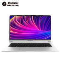 MECHREVO 机械革命 S2 Air 14英寸笔记本电脑(R7-4800H、16G、512G、72%NTSC)