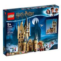 LEGO 乐高 75969 哈利波特 天文塔